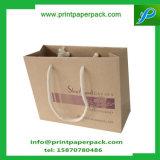 明るいペーパー党袋-ハンドルが付いているギフトのクラフト袋-再生利用できる誕生日の戦利品袋