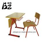 Vector y sillas de madera (BZ-0059) del jardín de la infancia