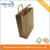 Kraft di carta Bag con Flat Ribbon Handle Customized Bag
