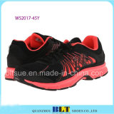 ライン店の女性の運動靴