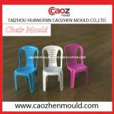 Прессформа стула задней вставки 3 пластичная безрукая взрослый