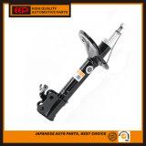 トヨタRAV4 Sxa11g Aca21 48531-49148 48510-49065 48520-49066のための衝撃吸収材