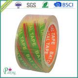 Лента упаковки акриловой пленки клея BOPP кристаллический супер ясная