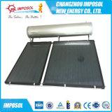 Sin presión integrado placa plana calentador de agua solar