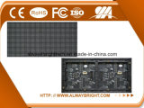 Abt InnenP4 LED Bildschirm bekanntmachend