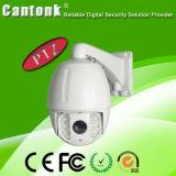 HD IP P2pの屋外の高速ドームPTZのカメラ(KIP-BM)