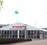 Trade Fair Event를 위한 Jiangsu Outdoor Car Show Tent