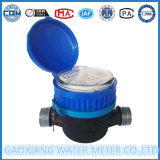 乾燥したダイヤルの中国の水道メーターのナイロン単一のジェット機の水道メーター