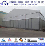 15X30mの玄関ひさし展覧会のおおいの産業記憶のテント