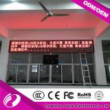 Función de la visualización de Draphics del mensaje de texto y el panel de visualización al aire libre de LED del uso