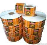 Rollenselbstklebender Aufkleber beschriftet kundenspezifischen Drucken-Vinylaufkleber-Kennsatz