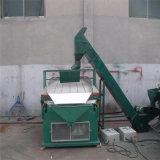 Лифт наклона семени фасолей зерна с Zero повреждением