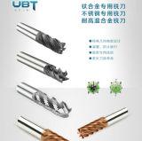 Торцевые фрезы для Titanium подвергать механической обработке