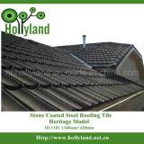 着色された石造りの上塗を施してある鋼鉄屋根瓦(古典的なタイル)