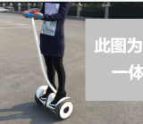 APP Controller Hoverboardの10インチInflatable Wheel Scooter