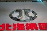 Embleem van de Auto van het Teken van de Reclame van China het Fabriek Gemaakte Openlucht Acryl