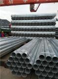 Tubulação de gás galvanizada com padrão de ASTM A53 BS1387