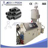 Штрангпресс трубы HDPE пластичный/высоко эффективный штрангпресс одиночного винта