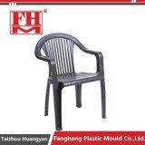 プラスチック注入PSの屋外の食事の肘掛け椅子型