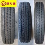 標準的なCheap Hot Sale Passenger Radial Tire (195/65R15、165/70R13、175/65R14、185/65R15、185/60R15、)