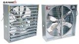 家禽のためのセリウムの証明書が付いている遠心シャッター換気扇か温室または企業