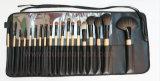 Brush Setの上の19PCS Natural Hair Professional Make