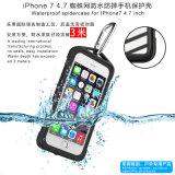 iPhoneのための防水携帯電話のアクセサリのくもの堅い例7つの7plus屋外スポーツ