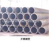 炭素鋼の構造の鋼管