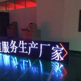 Halb-Im FreienP10 sondern Farbe LED-Bildschirmanzeige/Bildschirm aus