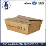 음식 수송용 포장 상자