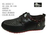 No 49484 ботинки людей вскользь Stock