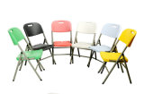 Jardín Furniture Foldable Colored Dining Chairs para Sale