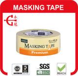 絵画ジョブをカバーするための高品質の保護テープ