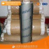 Ясный лист Rolls PVC мягкий