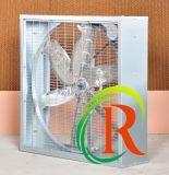 家禽のためのSGSの証明の電流を通された重いハンマーの換気扇