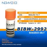 نوعية ضمانة [بيبو2992] ([كس] 850140-73-7)