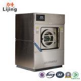 Machine à laver industrielle d'équipement de blanchisserie d'hôpital (XGQ15-100KG)