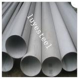 Tube sans joint 304L d'acier inoxydable