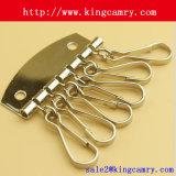 금속 열쇠 고리 지갑 훅