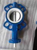 Клапан-бабочка вафли тефлона выровнянная PTFE при одобренный ISO