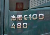Головка трактора Saic Iveco Hongyan C100 480HP 6X4 низкой цены/головка тележки/головка трейлера/тележка Euro4 трактора (голубое) на сбывании