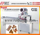 음식 포장 기계를 위한 직업적인 제조자
