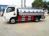Hot Selling Milk tanker Truck Fresh Milk feed tank Milk tank Truck