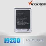 Samsungのための携帯電話電池I9250