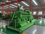 10kw 200kw 1100のKw CHPの廃熱発電の天燃ガスの発電機セット