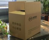 Cadre de carton d'emballage de couleur de boîte-cadeau de papier ondulé (D12)