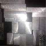 1100 алюминиевая прокладка, алюминиевая прокладка A1100
