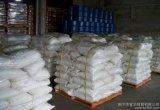 Fosfato dicálcico del grado de la alimentación del polvo el 21%