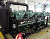 高品質のBitzerの圧縮機の凝縮の単位
