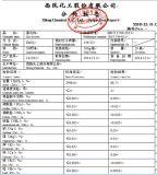 CAS Nr.: 7646-85-7 het Chloride van het zink voor Laboratorium dat China test